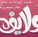 arabic شات عربي